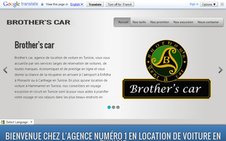 brothers-car.com website preview